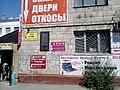 Табличка рядом с местом боев воинов 6-й гвардейской отдельной танковой бригады.jpg