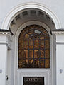 Театр ім.Шевченка 02.JPG