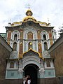 Троїцька надвратна церква. Київ, Київо-Печерська лавра. 0218.jpg