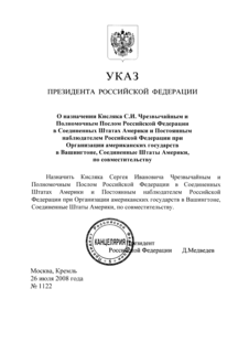 Decree of the President of Russia