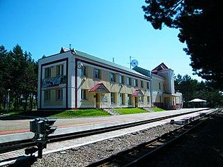 Far East Childrens Railway
