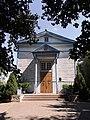 Церква пророка Іллі (дер.).jpg