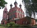 Церковь Богоявления Господня Ярославль.JPG