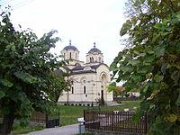 Црква у Дубљу.jpeg