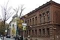 Шоколадный домик на Шелковичной, 19 (Киев).jpg