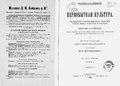 Эдуард Бернетт Тейлор. Первобытная культура. Т. 1. - 1896.pdf