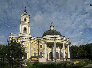 Южный фасад цкркви Святого Илии Пророка.jpg