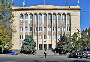 Constitutional Court of Armenia - The Constitutional Court of Armenia