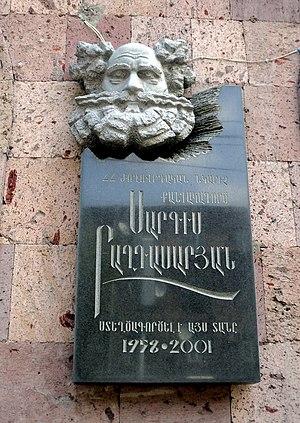 Sargis Baghdasaryan - Sargis Baghdasaryan's plaque on Kievyan's street, Yerevan