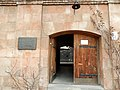 Սերգեյ Փարաջանովի թանգարանArmAg, 2014 (7).jpg