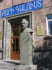Bust of Valery Brussov
