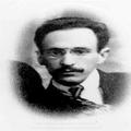 זלמן שזר רובשוב וארשה 1918-PHZPR-1255752.png