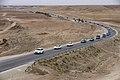 عملیات امداد رسانی وسیع به مناطق زلزله زده استان کرمانشاه در حوالی سر پل ذهاب و قصر شیرین 24.jpg