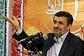 محمود احمدینژاد.jpg