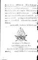 พรบ แก้ไขเปลี่ยนแปลง กอ ๑๒๙ (๒๔๕๓).pdf