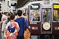 カップルと阪急電車.jpg