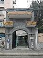 上海总工会旧址——湖州会馆.jpg