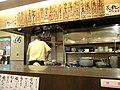 中佐中店 (10093832573).jpg