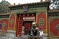 中國北京城234.jpg
