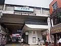 京急本線 平和島駅 Heiwajima station 2012.9.22 - panoramio.jpg