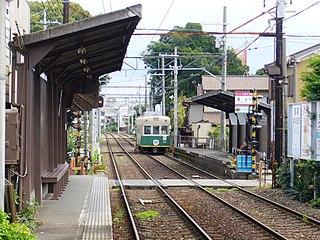 Arisugawa Station Tram station in Kyoto, Japan