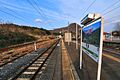 作並駅 - panoramio (4).jpg