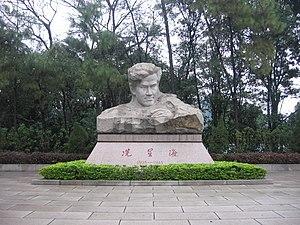 Sinn Sing Hoi - Tomb of Xian Xinghai