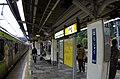 原宿駅 Harajyuku Station - panoramio.jpg