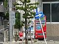 名古屋市名東区猪子石 - panoramio.jpg