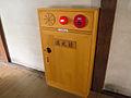 外側が木製っぽい消火栓 (7928867318).jpg