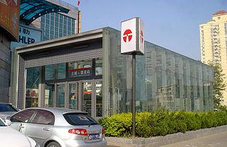Tucheng station (Tianjin Metro) metro station in Tianjin, China
