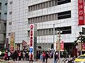 太平洋百貨雙和店福袋活動20110203.jpg