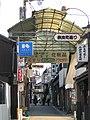 奈良町通り 2004 コーセー 資生堂 化粧品 (26665399462).jpg