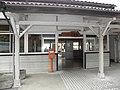 市振駅 玄関 - panoramio.jpg