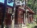 幸町日式宿舍-臨沂街27巷1號.jpg