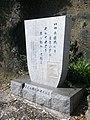 復元北前船「辰悦丸」回航10周年の記念碑.jpg