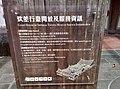 植物園中欽差行臺(屋外以及屋內)1894年落成-6.jpg