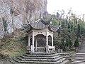 沐心亭 - panoramio (1).jpg