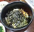 石鍋拌飯 비빔밥 Bibimbap.jpg