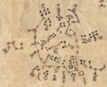 紫微垣敦煌星圖.png