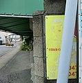 隠されし看板 - panoramio (2).jpg