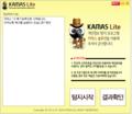 카마스 라이트 복구 프로그램 초기 UI.png