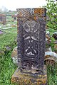 -Խաչքար Անգեղակոթի հին գերեզմանոցում 1.jpg