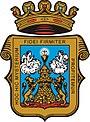 Concello de Lugo - Ayuntamiento de Lugo ( Town Hall )