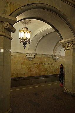 0005 - Moskau 2015 - Metrostation Komsomolskaja (26305191372)