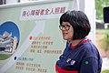 08.17 副總統參訪安德啟智中心及安德怡峰園 (50235930786).jpg