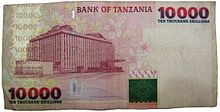 10000 tz shillings back.jpg