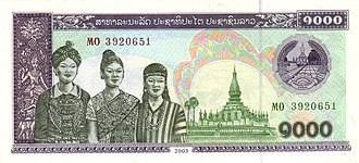 Lao kip - Image: 1000 Laotian kip in 2003 Obverse
