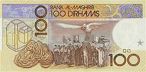 Green March - A 100 dirham note from 1991 commemorating the Green March
