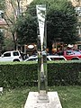 14. Reflection tower (rue Tamanian).jpg